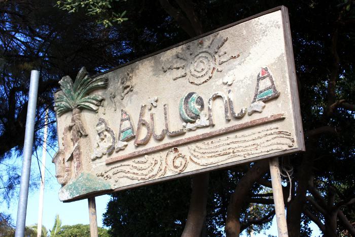 sant'andrea-spiaggia-babilonia